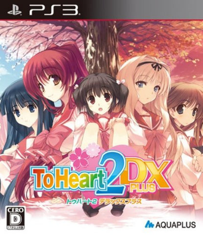 Image for To Heart 2 DX Plus