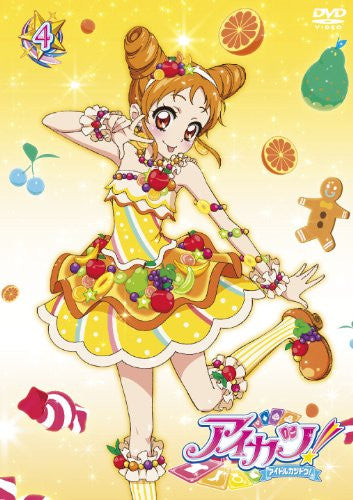 Image 3 for Aikatsu Vol.4
