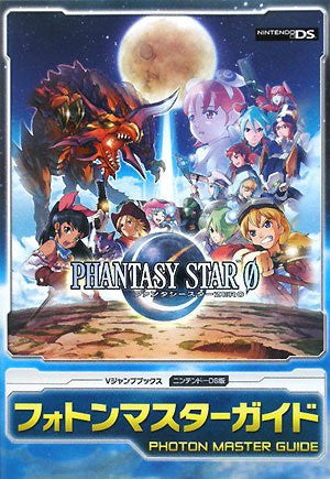 Image 1 for Phantasy Star Zero Photon Master Guide
