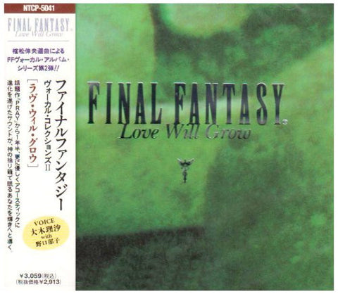 "Image for Final Fantasy Vocal Collections II ""Love Will Grow"""