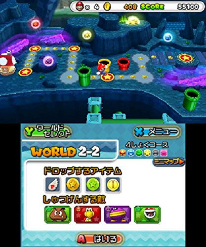 Image 11 for Puzzle & Dragons Super Mario Bros. Edition