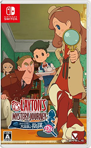 Layton's Mystery Journey: Katrielle to Daifugou no Inbou DX