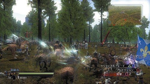 Image 2 for Bladestorm: The Hundred Years' War (New Price Version)
