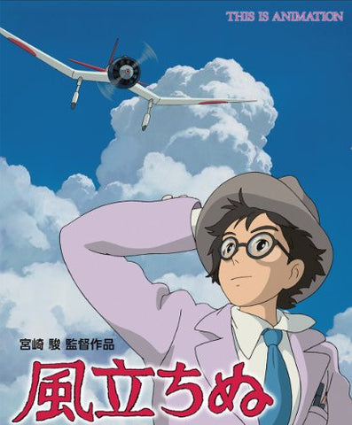 Image for The Wind Rises / Kaze Tachinu   This Is Animation