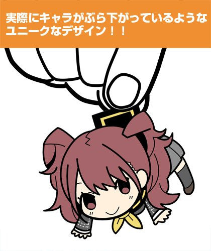 Image 2 for Persona 4: The Golden - Kujikawa Rise - Keyholder - Tsumamare (Cospa)