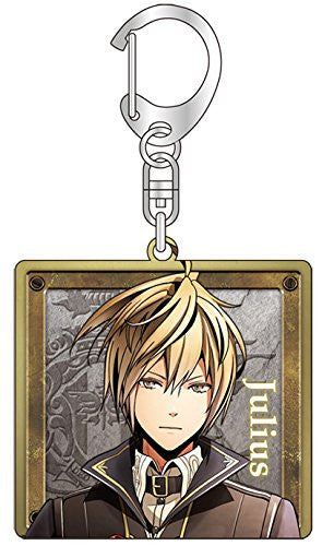 Image 1 for God Eater 2 - Julius Visconti - Keyholder (Broccoli)