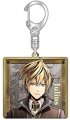 Image for God Eater 2 - Julius Visconti - Keyholder (Broccoli)