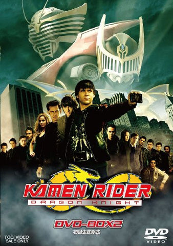 Kamen Rider Dragon Knight DVD Box 2 [Limited Edition]