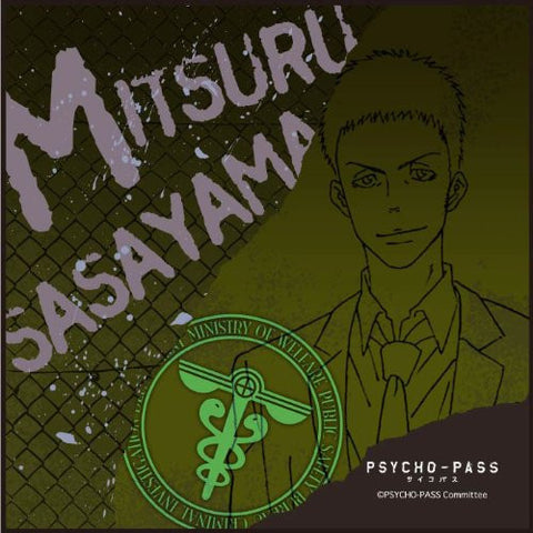 Image for Psycho-Pass - Sasayama Mitsuru - Mini Towel - Towel (Broccoli)