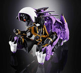 Digital Monster X-Evolution - Alphamon - Dorumon - Digivolving Spirits #05 (Bandai) - 9