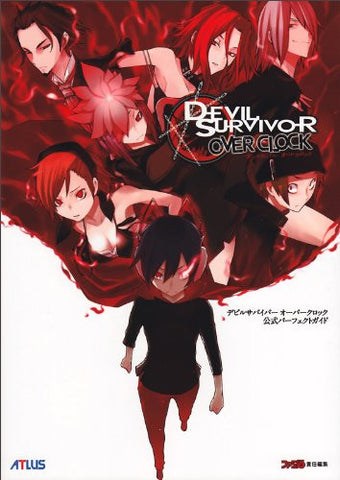 Image for Shin Megami Tensei: Devil Survivor Overclocked Official Perfect Guide
