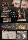 "Thumbnail 6 for Soul Sacrifice [""Kyoutou"" Double Pack]"