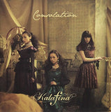 Thumbnail 1 for Consolation / Kalafina
