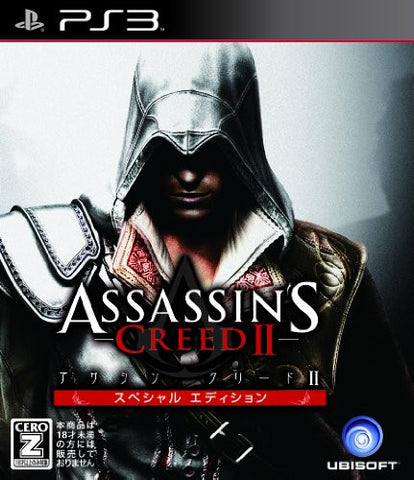 Image for Assassin's Creed II: Special Edition