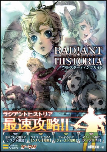 Image 3 for Radiant Historia Starting Guide
