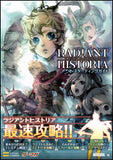 Thumbnail 3 for Radiant Historia Starting Guide