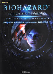 Biohazard Revelations: Unveiled Edition Official Guide Book