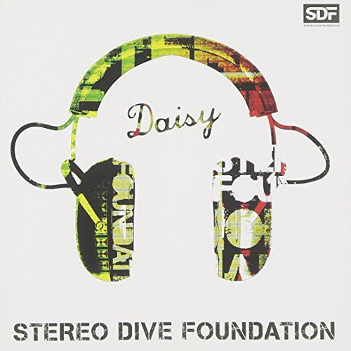 Image 1 for Daisy / STEREO DIVE FOUNDATION [Limited Edition]