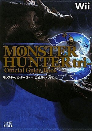 Image for Monster Hunter 3 Official Guide Book