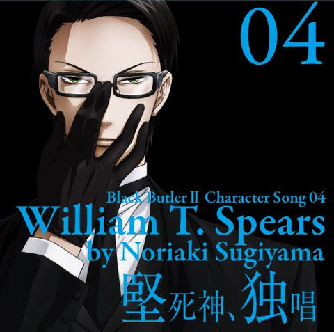 "Image for Black Butler II Character Song 04 ""Kenshinigami, Dokushou"" / William T. Spears by Noriaki Sugiyama"