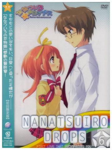 Image for Nanatsuiro Drops Vol.6 [Limited Edition]