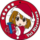 Thumbnail 1 for K-ON!! - Hirasawa Yui - Keyholder - Christmas ver. (Broccoli)