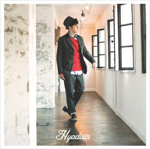 Image 1 for HANPAN Spirit / Hyadain [Limited Edition]