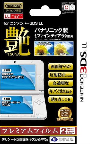 Image for Premium Film for 3DS LL (Tsuya)