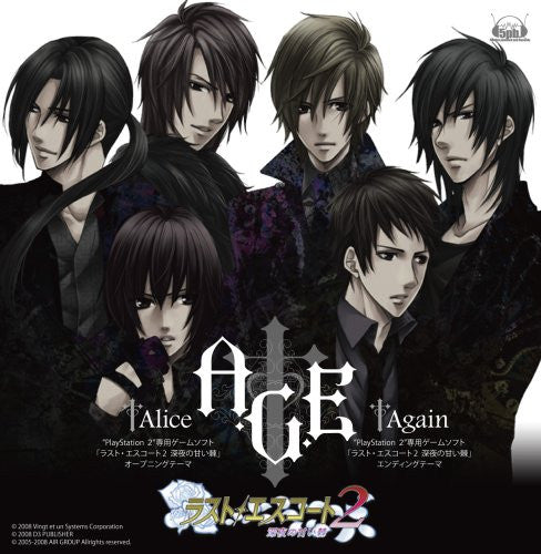 Image 1 for Alice/Again / A・G・E [Limited Edition]