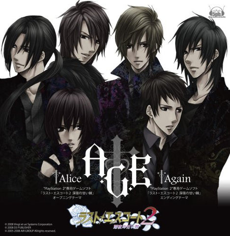 Image for Alice/Again / A・G・E [Limited Edition]