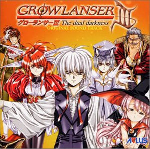 Image for Growlanser III: The dual darkness Original Sound Track