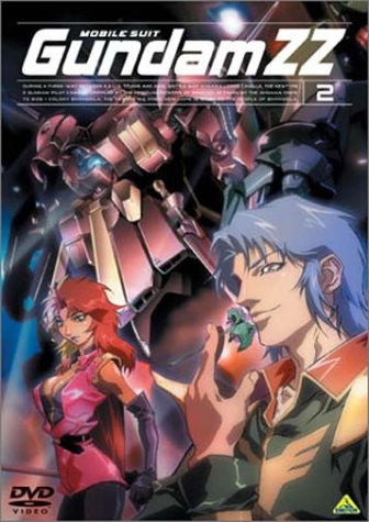 Image 1 for Gundam Double-Zeta 2