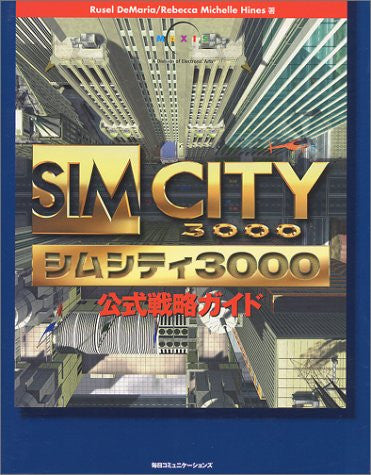 Image for Simcity 3000 Official Strategy Guide Book/ Windows, Online Game