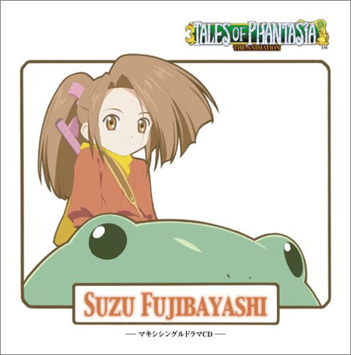 Tales of Phantasia THE ANIMATION ~ Suzu Fujibayashi