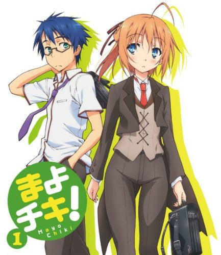Image 1 for Mayo Chiki 1