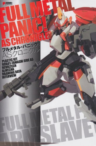 Image 1 for Full Metal Panic!   As Chronicle