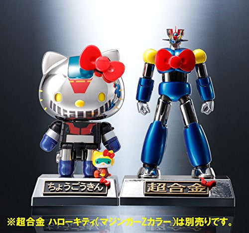 Image 3 for Mazinger Z - Chogokin - Hello Kitty color (Bandai)