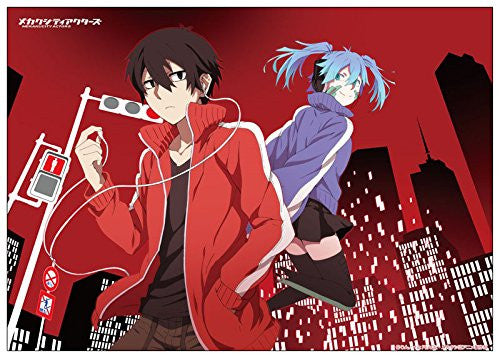 Image 1 for Mekaku City Actors - Ene - Kisaragi Shintarou - Clear Poster (Penguin Parade)