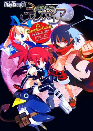 Image for Disgaea: Hour Of Darkness The Complete Guide