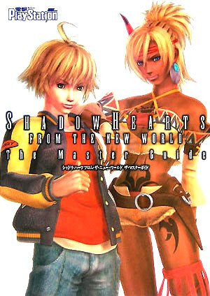 Image 1 for Shadow Hearts From The New World The Master Guide