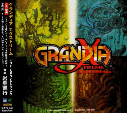 Image for GRANDIA XTREME Original Soundtracks