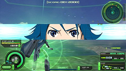 Image 2 for Macross Delta Scramble [Limited Edition]