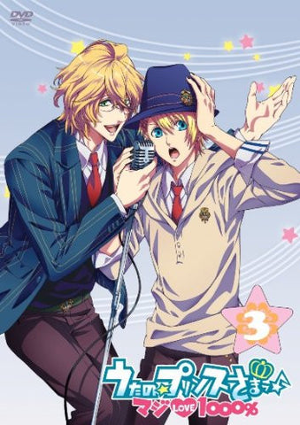 Image for Uta No Prince Sama Maji Love 1000% 3 [DVD+CD]