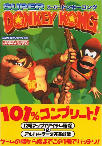 Image 1 for Donkey Kong Country 101% Complete Strategy Guide Book / Gba