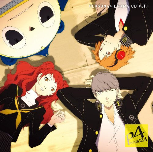 Image 1 for PERSONA4 DRAMA CD Vol.1