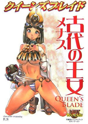 Image for Queen's Blade Kodai No Oujyo Menace (Taisengata Visual Book Lost World) Art Book