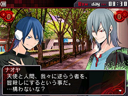 Image 6 for Devil Survivor: Overclock (Atlus Best Collection)