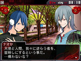 Thumbnail 6 for Devil Survivor: Overclock (Atlus Best Collection)
