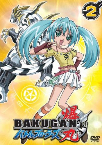 Image 1 for Bakugan Battle Brawlers Vol.2