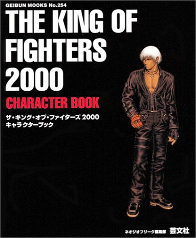 Image 1 for The King Of Fighters 2000 Character Book / Neogeo